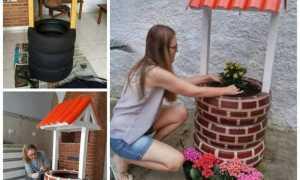 Уличные вазоны для цветов своими руками: горшки деревянные, пластиковые, что посадить