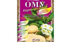 Органоминеральные удобрения (ОМУ): инструкция по применению, для картофеля, крепыш, тмау
