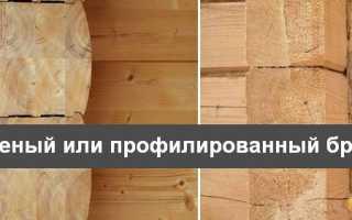 Брус клееный или профилированный: что лучше для строительства дома и какой выбрать