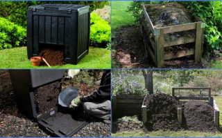 Компостер садовый для дачи своими руками: как сделать ящик – схема, варианты изготовления