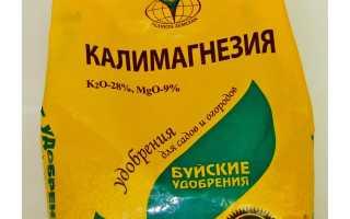 Калимагнезия (калимаг) удобрение: применение для винограда и овощей, формула, состав