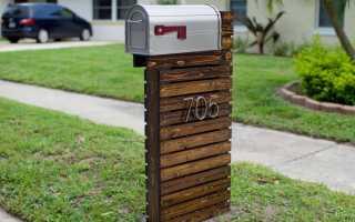Как правильно изготовить почтовый ящик своими руками – инструкция с фото