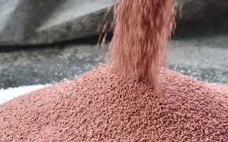 Сульфат магния (сернокислый): инструкция по применению удобрения в виде порошка и раствора для растений